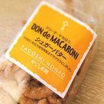 北海道グルメ 知内町 ポン菓子 ドン・デ・マカロニ ドンデマカロニ 写真 画像 袋 パッケージ
