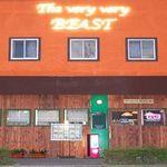 TAKUROが訪れた洋食屋ザベリーベリービーストにあるサイン