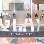 GLAY ミュージアム アート館 Art style of GLAY アート・スタイル・オブ・グレイ 閉館 理由 原因 独立 事務所 アイキャッチ画像 写真