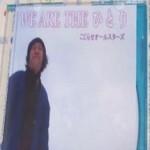 HISASHIが青森県むつ市ライブでとびない旅館へ訪れた理由